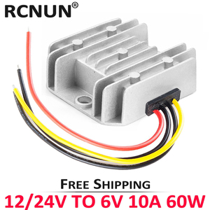 RCNUN 12V 24V to 5V 6V 3A 5A 10A 15A 20A 30A 40A Step Down Buck DC DC Converter Regulator for Toy Cars LED Power Supply(China)