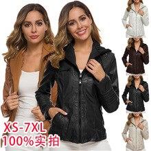 Европейская и американская мода, длинный рукав, на молнии, Женская куртка, кожаное пальто, женская короткая куртка из искусственной кожи
