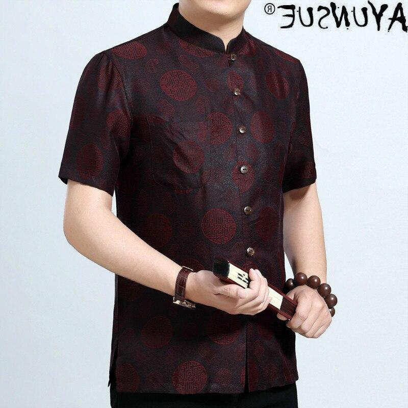 Men's Casual Short Sleeve Shirt, retro Chinese clothing, summer, kj46952021