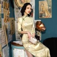 Female Yellow Long Cheongsam Silk Dress Qipao Chinese Sexy Traditional Dress Long Sleeve Retro Clothing Plus Size 3XL 4XL