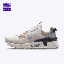 Bmai 2020 брендовая профессиональная спортивная обувь для мужчин