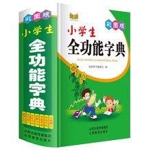 Dictionnaire complet de caractères chinois, pour apprendre le Pinyin et la phrase, livre d'outils pour enfants