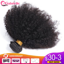 Gabrielle Brazilian Afro Kinky Curly Bundles Natural Color Human Hair Bundles 8-20 Inch Remy Hair Extensions cheveux humain
