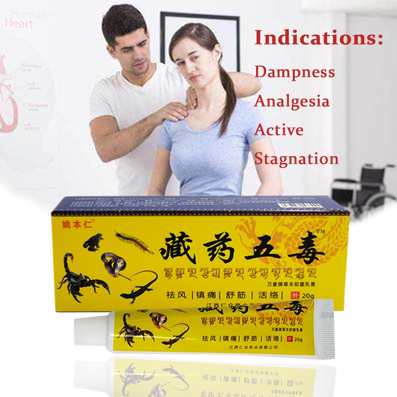 1piece Chinese Herbal Medicine Joint Pain Ointment Pain Relieve Arthriti Rheumatism Myalgia Treatment