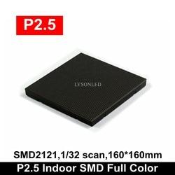 P2.5 داخلي عالية Definiation كامل لون وحدة عرض إل سي دي ، رصد غرفة كبيرة شاشة LED التلفزيون P2.5 داخلي ضيق بكسل الملعب أدى