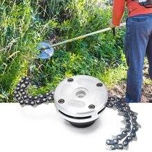 Газонокосилка триммерная головка катушки цепи кусторез садовая травяная Обрезка машина кусторез для газонокосилки