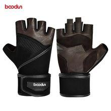 Кожаные перчатки для тренажерного зала мужские Удлиненные с