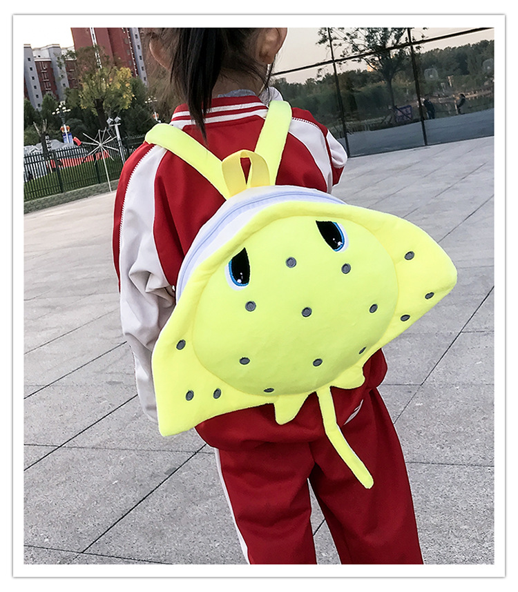 Cute 2-5-Year-Old CHILDREN'S School Bags Plush Bag Baby Small Backpack Zao Jiao Yuan Cartoon Backpack CHILDREN'S Snack Pack