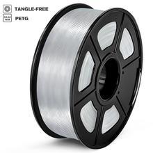 PETG Filament 1kg 1.75mm Transparent Tolerance 0.02mm FDM 3D Printer Material High Strength Non-toxic 100% No Bubble Filaments