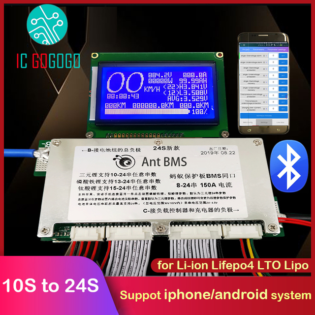 300A 10S to 24S Cell Lithium Battery Protection Board Smart LCD Display BMS lifepo4 Lipo li ion ion Phone APP Bluetooth 16S 21S
