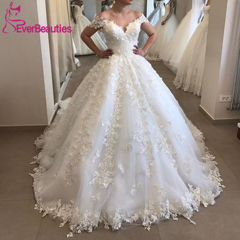 Elegant Off The Shoulder Wedding Dress Appliques Tulle V Neck Lace Puffy Ball Gown Backless Robe De Mariee