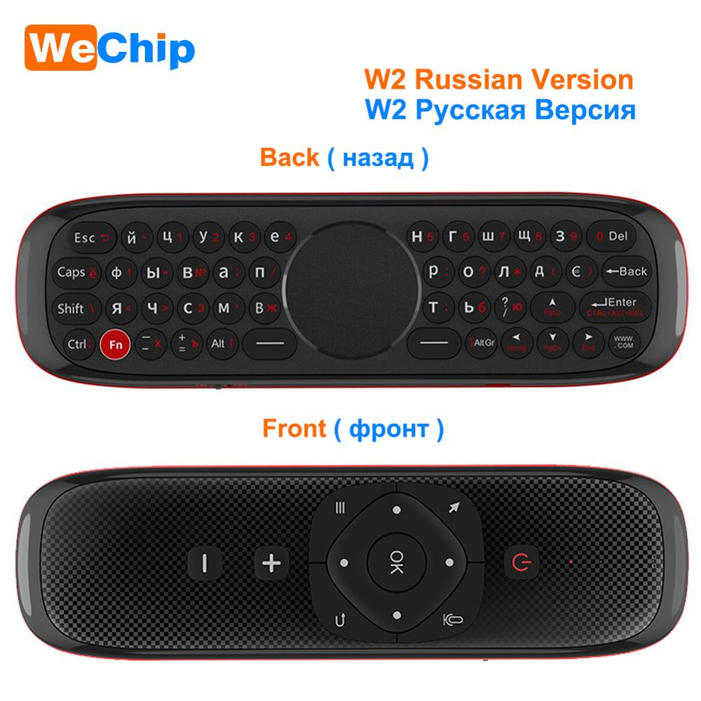 Image 3 - Wechip W2 Mini Keyboard with Touch Pad Mouse 2.4G Wireless Fly Air Mouse Voice Remote Control For Tv Box/Mini Pc/Tv PK Wechip W1Remote Controls   - AliExpress