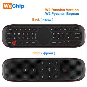 Image 3 - Wechip W2 Mini Keyboard with Touch Pad Mouse 2.4G Wireless Fly Air Mouse Voice Remote Control For Tv Box/Mini Pc/Tv PK Wechip W1