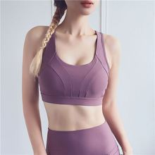 OCQBI 2019 Sexy Solid color Sports Bra Push Up Fitness Running Yoga Gym sport bra plus size women adjustable sports