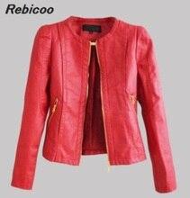 Women Faux Leather Jacket PU Leather Short Jacket 2016 New Feminino Jaqueta couro Sexy 3colours Coat Good Quality Plus Size XXL