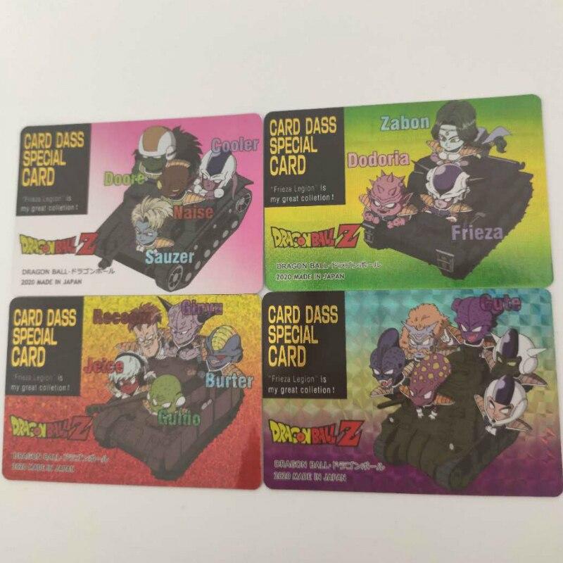 4pcs/set Dragon Ball Z Q Super Saiyan Goku Frieza Cartoon Game Action Toy Figures Commemorative Edition Collection Cards