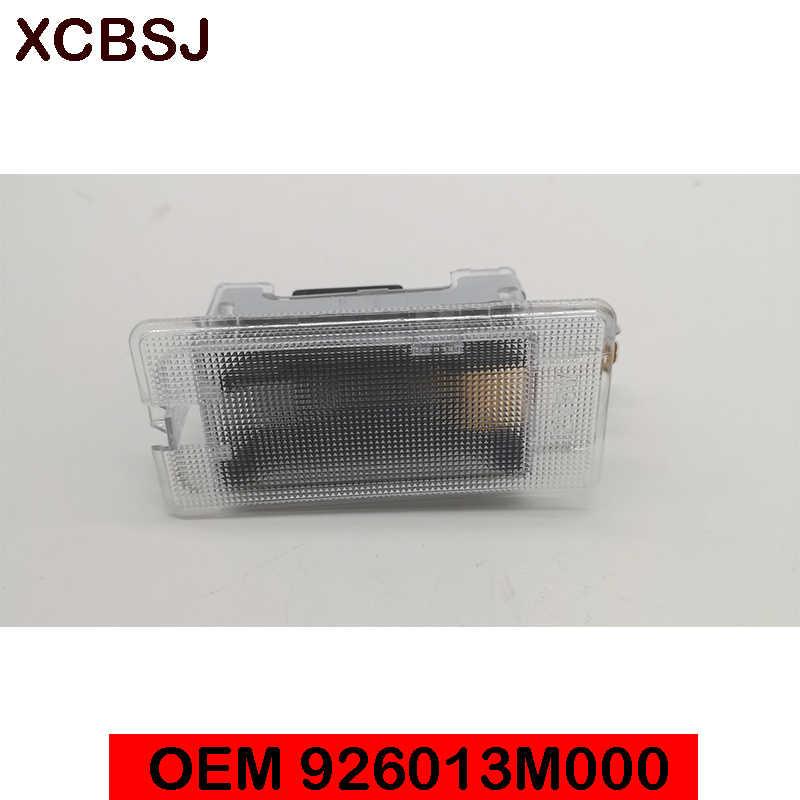 Белый задний багажник области перчаточный ящик полный свет для Hyundai Elantra 2003 19 OEM