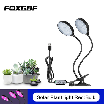 5V USB Round LED Plant Table Lamp Grow Light Full Spectrum Clip-on Phyto Adjustable Gooseneck Growing With Clip