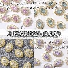 Bijoux de luxe en zircon, 100 pièces, haut de gamme, en métal, diamant incrusté, décorations Nail Art, strass en cristal de zircone cubique