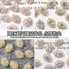100PCs luxury high-end zircon jewelry metal diamond-encrusted Nail Art Decorations Luxury Cubic Zirconia Crystal Rhinestones