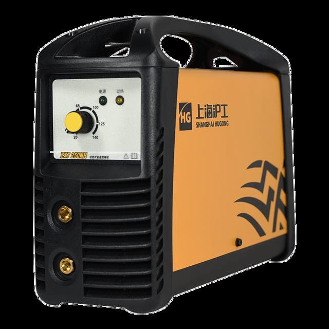 250N Machine à souder 220V ménage petit tout-cuivre Portable entièrement automatique industriel tout autour de la Machine à souder