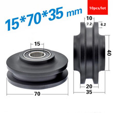 10pcs 15*70*35 mm door hanging wheel rail sliding door pulley accessories nylon coated plastic 6002 bearing 15x70x35