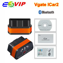 New Vgate Bluetooth iCar2 OBDII ELM327 iCar2 Bluetooth Vgate OBD Diagnostic Interface For Android PC(China)