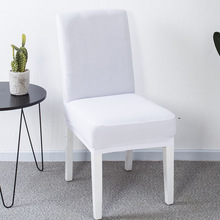 Solid Color Spandex Removable Dining Room Chair Covers housse de chaise Home Wedding Decoration Stretch Cover Living