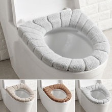 Toilet Seat Cover Mat Warm Washable Bathroom Winter Warm Cover Paste Type Universal Toilet Seat Cushion Home Decor Closestool