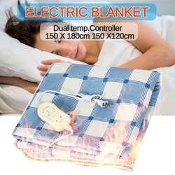 150x180 см электрическое одеяло с регулируемой температурой ковры с подогревом коврик зима двойной тела Теплее Кровать Матрас 220 В 1 шт