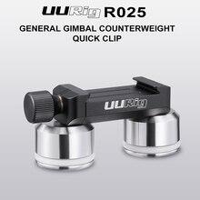 UURig R025 DSLR Gimbal Counterweight Quick Clip for Dji Ronin S SC Zhiyun Feiyu AK2000 AK4000 Counter Weight for BMCC 4K 8K