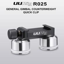 UURig R025 DSLR cardan contrepoids attache rapide pour Dji Ronin S SC Zhiyun Feiyu AK2000 AK4000 contre poids pour BMCC 4K 8K