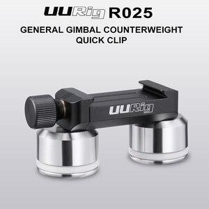 Image 1 - UURig R025 DSLR cardan contrepoids attache rapide pour Dji Ronin S SC Zhiyun Feiyu AK2000 AK4000 contre poids pour BMCC 4K 8K