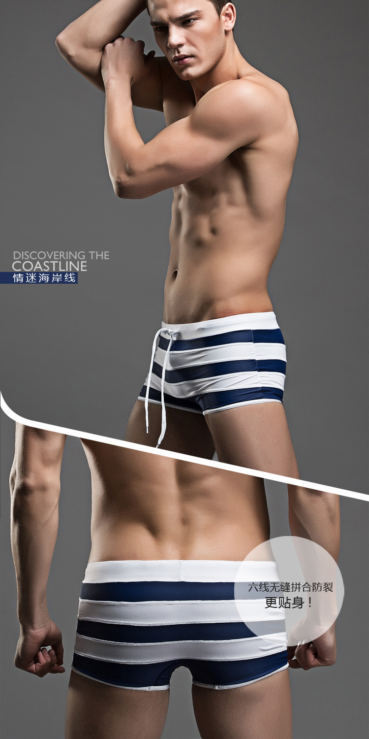New Style Superbody Men AussieBum Stripes Sexy Swimming Trunks