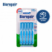 Interdental brush Biorepair GA1381300 Beauty & Health Oral Hygiene cylindrical brushes Ultra thin