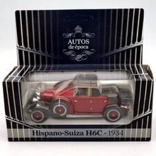 מכוניות דה epoca 1/43 היספנו Suiza H6C 1934 Diecast מודלים קלאסי רכב אוסף צעצועים