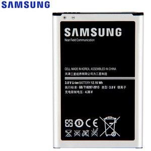 Image 2 - เปลี่ยนทดแทนSamsungแบตเตอรี่สำหรับGalaxyหมายเหตุ3 N900 N9002 N9009 N9008 N9006 N9005 Note3 B800BC B800BEพร้อมNFC 3200MAh