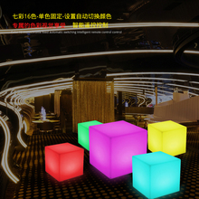 Stool Furniture Glowing-Chair Outdoor-Use Cube Led with Remote Gadget Home Party-Decoration