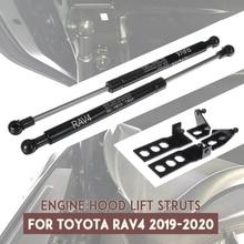 Car Front Engine Bonnet Gas Struts Hood Lift Support Shock for Toyota RAV4 2019 2020 2x car front hood bonnet modify gas struts lift support shock damper for infiniti qx30 2015 2016 2017 2018 absorber accessories