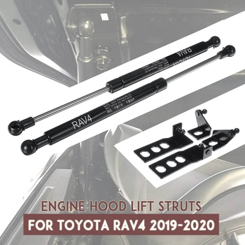 Car Front Engine Bonnet Gas Struts Hood Lift Support Shock for Toyota RAV4 2019 2020