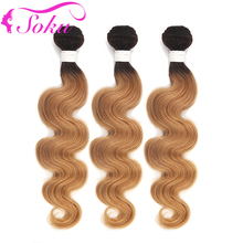 T1B/27 Ombre Brazilian Body Wave Hair Bundles 8-26 Inch Honey Blonde Human Hair Extension 3/4 PCS NonRemy Hair Weave Bundles 1 pcs boutique body wave ombre women s 6a virgin chinese hair weave