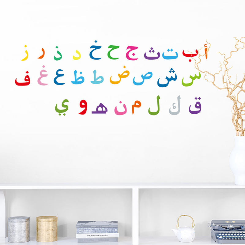 Image 3 - Muslim Words Decorative Islamic Wall Stickers For Home Decor  Living Room Decoration Mural PVC Wallpaper Characters Art DecalsWall  Stickers