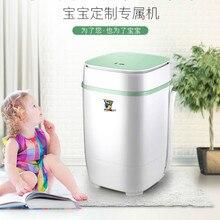 Бытовая полуавтоматическая мини-стиральная машина, неочищенная одна стиральная машина, Портативная стиральная машина 220 В