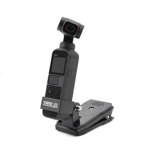 Image 1 - Sac à dos/sac pince pince pour DJI Osmo poche cardan fixe adaptateur monture pour Osmo poche Action caméra sac à dos support accessoires