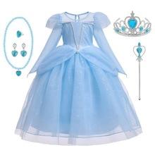 חדש שינה יופי שמלות בנות נסיכת אורורה להתלבש מסיבת תחפושת ארוך שרוול קוספליי שמלת ליל כל הקדושים מתנת יום הולדת