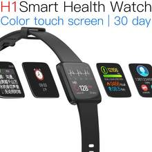 Jakcom H1 Smart Health Watch Hot sale in Wristbands as pulsometro reloj gps esportes e fitness(China)