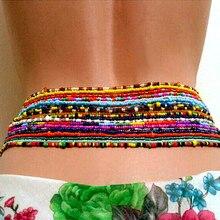 Double chaîne à perles pour la taille, bikini 2 pièces pour la plage, breloques vintage style bohéme, bijoux pour femmes