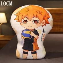 1pc 10cm anime haikyuu boneca de pelúcia chaveiro figura amine shoyo tobio oikawa tooru saco pingente chaveiro bonecas crianças presentes