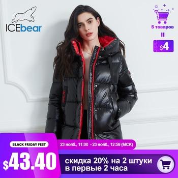 ICEbear 2020 nouvelle veste d'hiver de haute qualité à capuche manteau femmes mode vestes hiver chaud femme vêtements décontractdécontracté Parkas GWD19502I 1