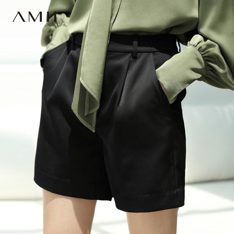 Amii Minimalist High Waist Short Panst Autumn Women Solid Loose Shorts 11840218
